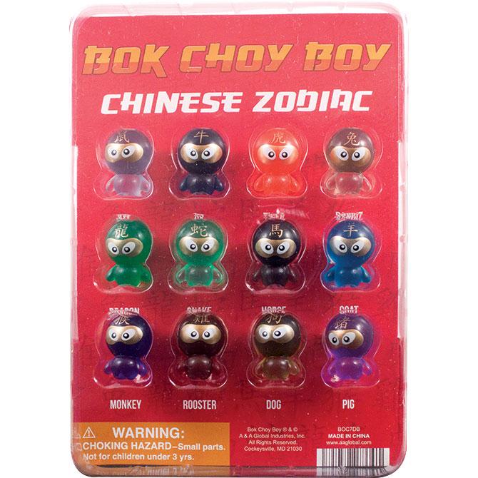 bok choy boy u00ae figurines  series 4