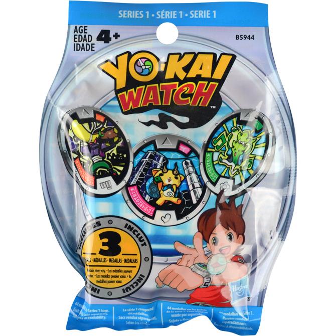 Yo Kai Watch Medals Blind Bags A Amp A Global Industries