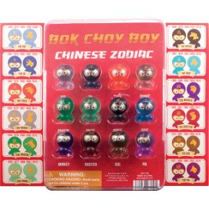 Bok Choy Boy Zodiac Figurines Blister Display